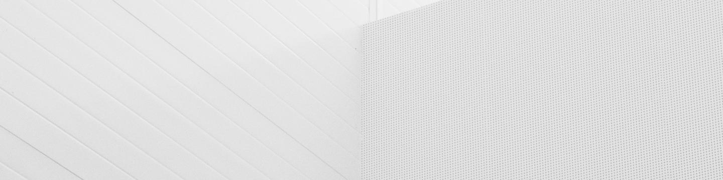 White wall with pattern